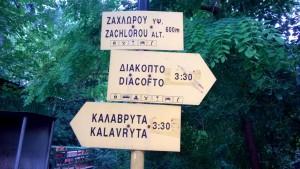Griechenland 2016 (640)